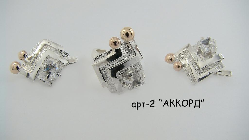Изделия из серебра с напайкой золота по оптовой цене APT-2