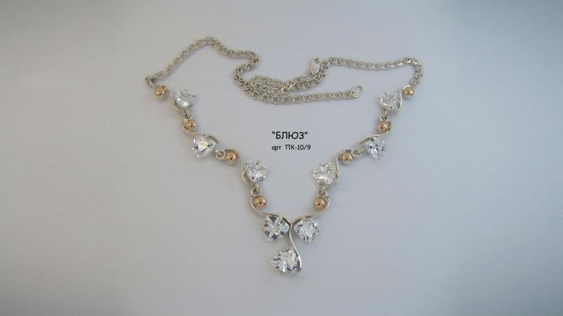 Бенефис из серебра с золотом от silver-ua