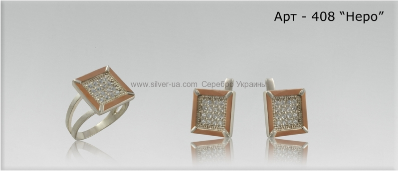 Silver-ua серебро с золотом