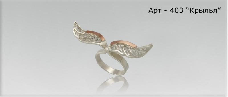Кольцо Арт-403 из серебра с золотом